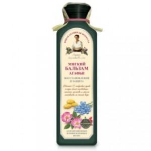 Balsam usor pe baza de apa de gheata cu 17 plante siberiene ヨ regenerare si protectie  (par vopsit si deteriorat)
