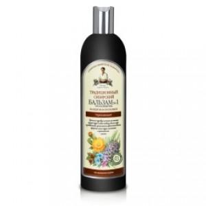 Balsam traditional siberian cu propolis de cedru nr.1 - fortifiant