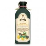 Sampon special pe baza de apa de gheata cu 17 plante siberiene ヨ impotriva caderii parului  (toate tipurile de par)