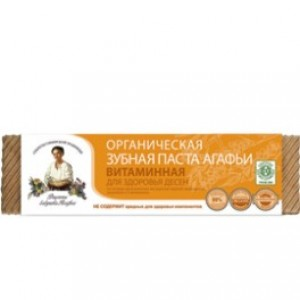 Pasta de dinti organica vitaminizanta  - pentru sanatatea gingiilor