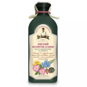 Sampon usor pe baza de apa de gheata cu 17 plante siberiene ヨ regenerare si protectie  (par vopsit si deteriorat)