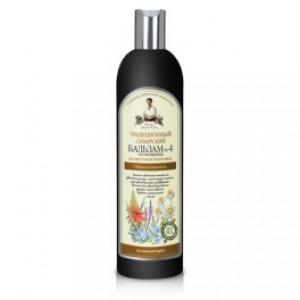 Balsam traditional siberian cu propolis de flori nr.4 - volum si aspect matasos