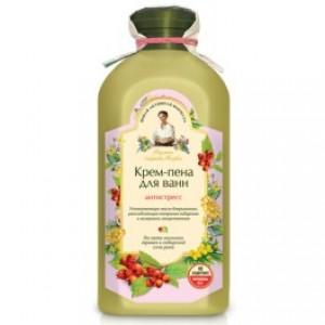 Crema-spumant de baie antistres cu 5 plante spumante si sare siberiana rapa
