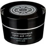 Crema faciala intensiva anti-age cu efect de intindere pe baza de caviar