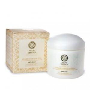 Crema anti-age regeneranta si fortifianta corporala de noapte