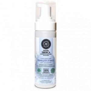 Spumant facial purifiant organic pentru ten mixt/gras - hidratare si echilibru