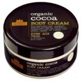 Crema corporala cu unt de cacao