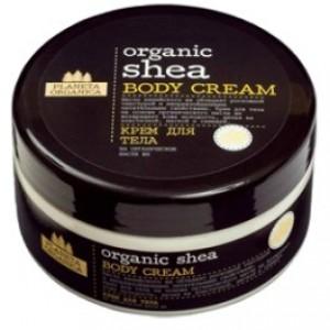 Crema corporala cu unt de shea