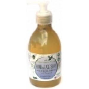 Sapun lichid ecologic antibacterian cu lavanda si vitamina E